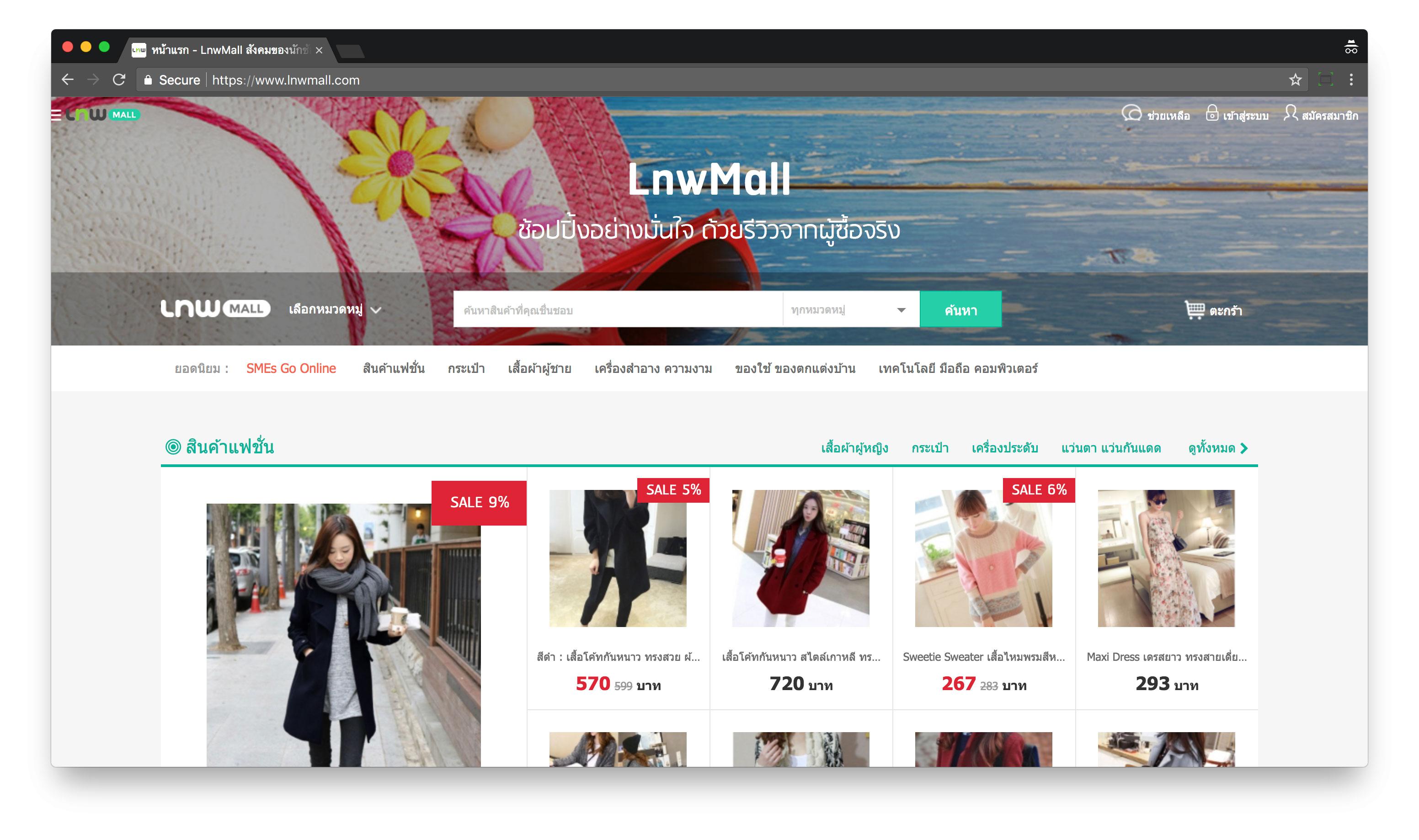 www.LnwMall.com