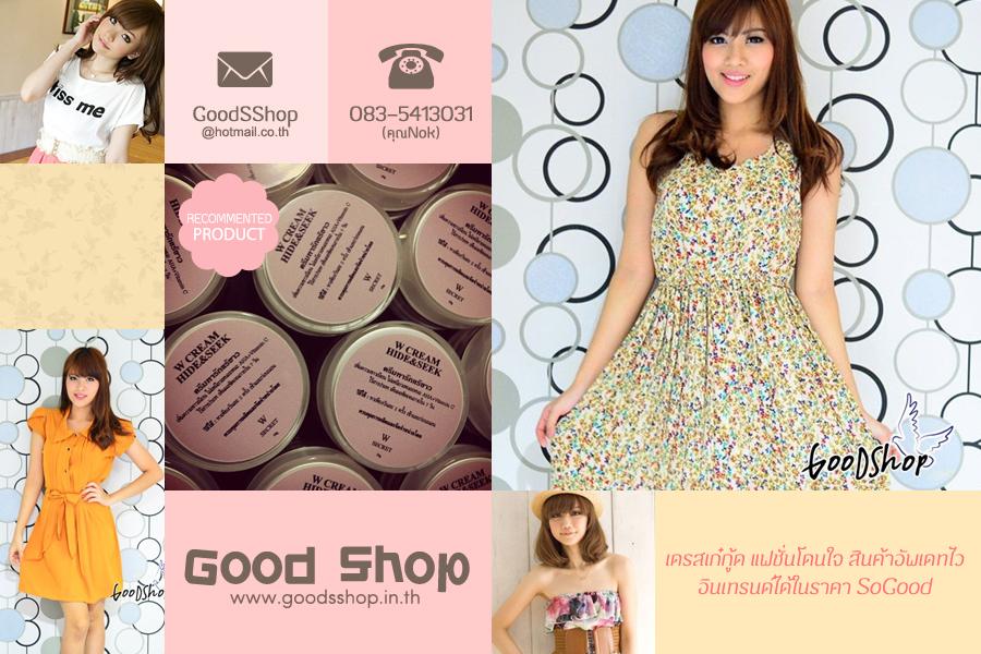 goodsshop