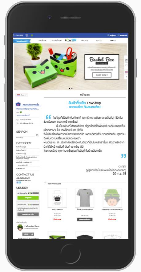 888 Casino Desktop Site