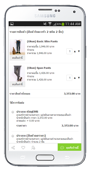 lnwshop mobile site example