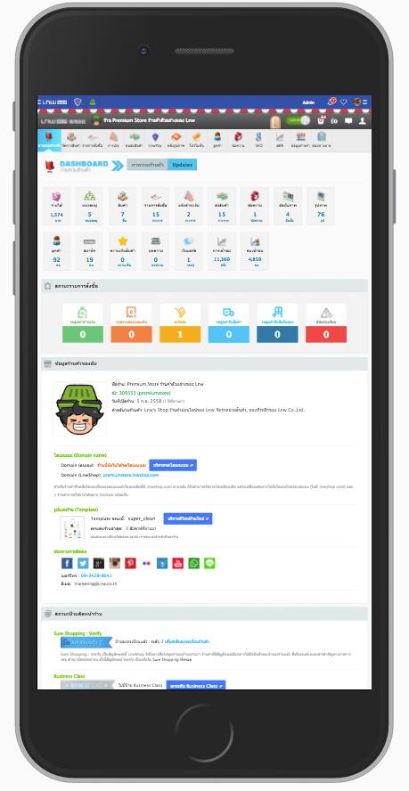 amazon com desktop site