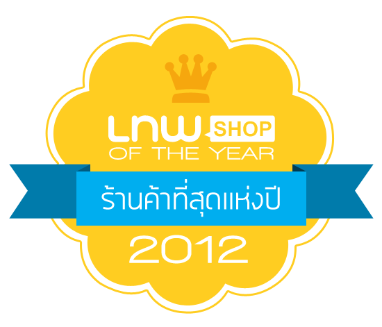 lnwshop of the year 2012 gold medal