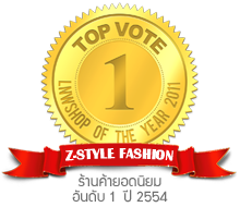 lnwshop of the year 2011 gold medal