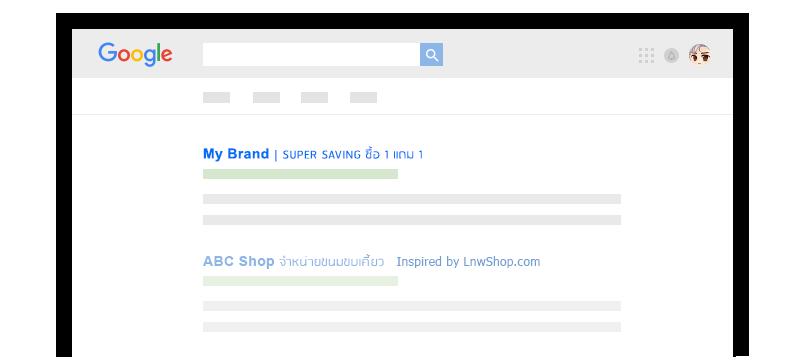 be brand event showcase google lnwshop
