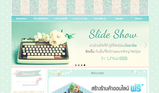Slide Show screenshot3