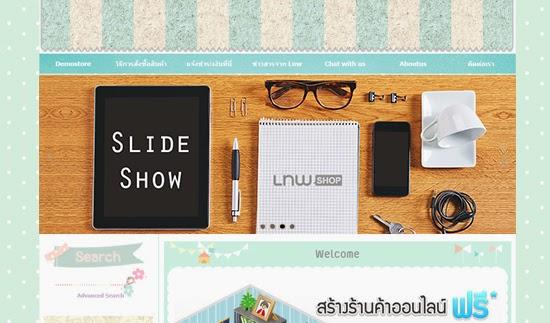 Slide Show screenshot4