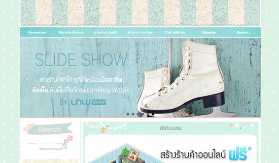 Slide Show screenshot5
