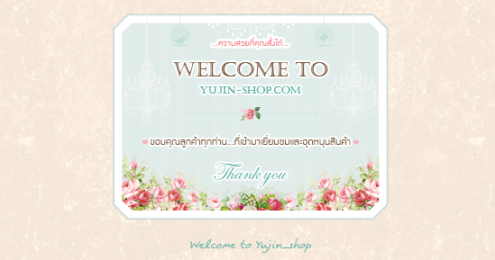 Welcome Page screenshot