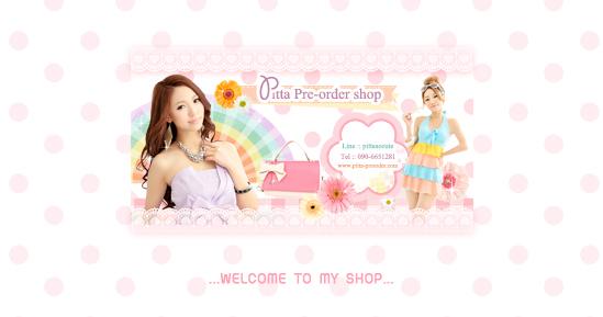 Welcome Page screenshot