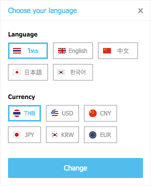 ตัวอย่าง การเลือกภาษา