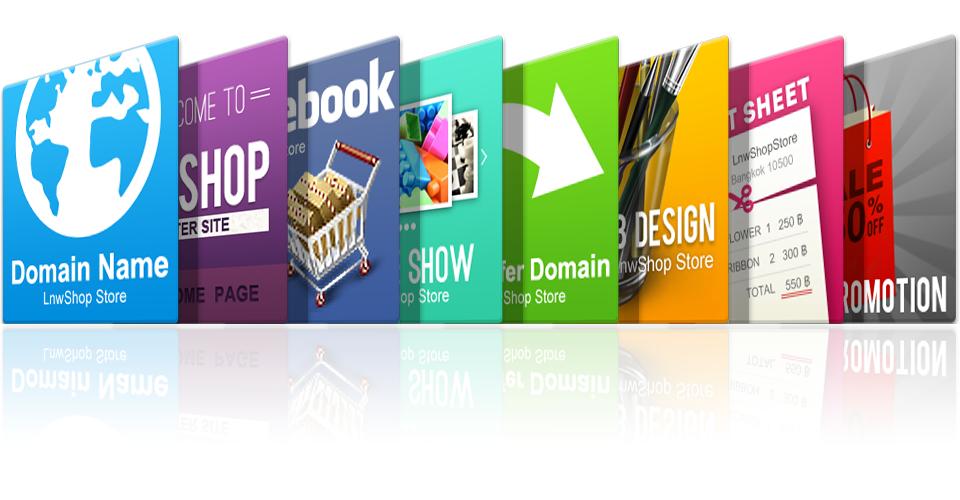 LnwShop Features ความสามารถที่เหนือกว่า โดดเด่น และไม่เหมือนใคร