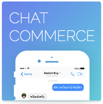 chat commerce