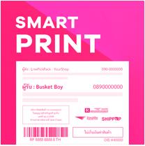 Print Sheet LnwShop Store