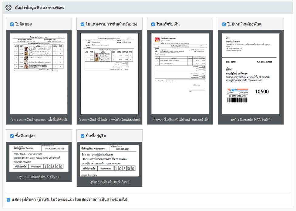 Print Sheet screenshot 3