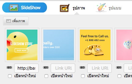 slideshow lnwtool