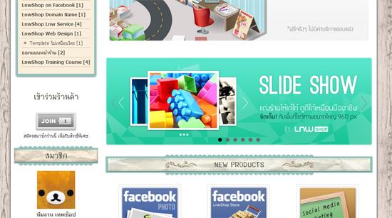 Slide Show screenshot 5
