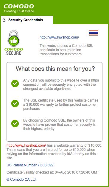 Comodo site seal lnwshop