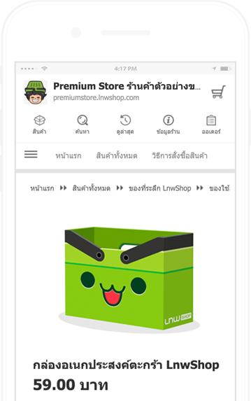 featured lnwshop coupon